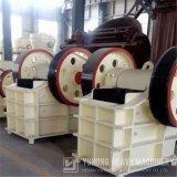 Alta calidad de Yuhong coque trituradora de mandíbula baja inversión para la venta