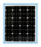 Hohe Leistungsfähigkeit und guter Qualitäts-TUV-Iec-CER RoHS zugelassener 70W MonosolarPanel/PV Sonnenkollektor/Solarmodul (SYFD70W-mono)
