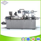 Dpp-260高性能の自動版のタイプ微粒のまめの包装機械
