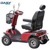 Hadincappedのための4つの車輪の移動性のスクーター