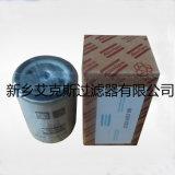 O compressor de Atals Copco parte o filtro de petróleo do compressor de 1625752500 parafusos