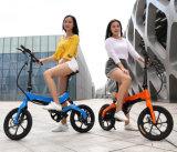 Azul claro / Orange rebatimento eléctrico Aluguer com Design Cheetah