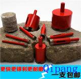 Diamant-Bohrmeißel für die Schmucksachen, die von Shanghai Gz6030-2 bilden