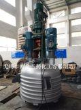 熱湯暖房の多機能の分散の容器