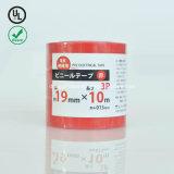 Haute qualité et moins cher Ruban en PVC de faisceau de fils de l'automobile