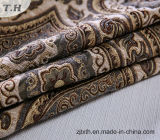 家具(FTH32073A)のためのシュニールの装飾的なファブリック