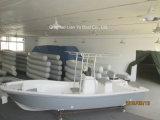 선외 발동기를 가진 5.8m 섬유유리 어선 출하 배