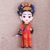 La familia de imán chino antiguo del refrigerador de la serie de los emperadores, recuerdo