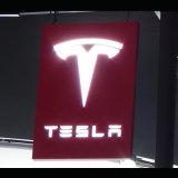 Образования вакуума в авто с подсветкой логотип с именем