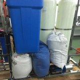 Belüftung-Wasserbehandlung Euipment Wasser-Filter-Wasser, das Maschine herstellt