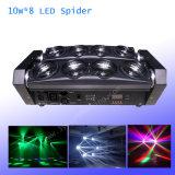 거미 가벼운 LED 광속 이동하는 헤드 8X10W