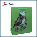 卸売の古典的なデザインはロゴによって印刷される安いペーパーギフト袋をカスタマイズする
