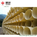 고강도 대직경 배수장치 PVC-U 두 배 벽 물결 모양 포트 배수장치 관