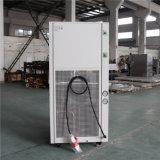 Устройство охлаждения системы охлаждения двигателя циркуляционного FL-2000 (ч)