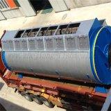 Linha de produção molhada da farinha de peixe do método de processamento