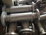Manguito caliente del metal flexible del acero inoxidable de la venta de la alta calidad con el borde