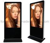 "65 "" 4GB500GB I3の床の地位の接触表示を広告しているオールインワンキオスクの広告プレーヤー"