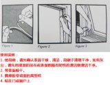 Акриловая растворяющая лента пены PVC Двойн-Стороны