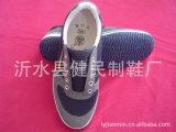 Semelle en caoutchouc respirable et classique de chaussures de toile