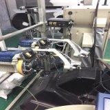 24setsによって使用されるPicanol Omini Plus800-220cmの空気ジェット機の織機の機械装置、肯定的なカム取除くこと