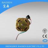 Kreative Produkt-Aluminiumgehäuse-Ventilatormotor-preiswerte Waren von China