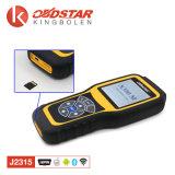2017 originele Obdstar X300m Speciaal voor de Aanpassing van de Odometer en Obdii Kabel Obdstar Van uitstekende kwaliteit X300 M in Voorraad