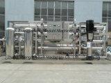 자동적인 물 여과 시스템 RO 물 정화기
