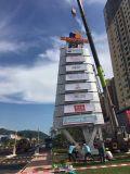 La publicité extérieure directionnelle pylône signe personnalisé