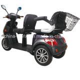 Три колеса с двумя скутера с электроприводом сиденья