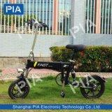 セリウムが付いている電気バイク(THZ1-40BK)を折る12インチ48V 250W