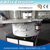 PVC暖房のミキサーか高速混合の機械またはプラスチックミキサーの粉砕機