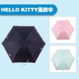 Mini ombrello eccellente di cinque Floding