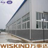 Профессиональный дизайн большой Span структурные стальные рамы строительные материалы