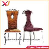 연회를 위한 로즈 또는 황금 스테인리스 의자 또는 결혼식 또는 호텔 또는 사건 또는 대중음식점