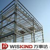 창고 작업장을%s 가벼운 강철 구조물
