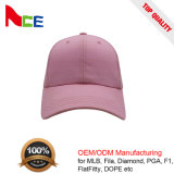 La casquette de baseball blanc rose de créateur de promotion des enfants faits sur commande en gros de blanc