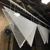 AluminiumExpaned Ineinander greifen-Umhüllung für äußere Dekoration