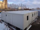 20-футовый контейнер для размещения по доступной цене для сборные дома