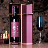 Caja de madera del vino del solo regalo de la botella