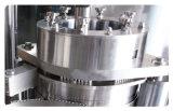 Автоматическая машина завалки капсулы (NJP-1200)