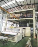 Pp.-nicht gesponnene Maschine für nichtgewebte Gewebe-Produktion
