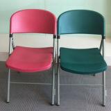 Металлический Складной стул для аренды
