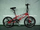 BMX Freestyle Велосипед (FB-008)