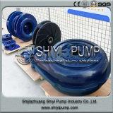 Garniture intérieure résistante à l'usure de doublure de plaque de bâti de pompe de vie de polyuréthane longue