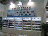 Cahier 2017 de papier bon marché de papeterie d'école de la Chine