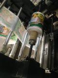 Ruipai 4 Farben-Druckmaschinen