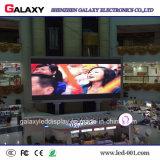 Video schermo di visualizzazione esterno dell'interno fisso della parete del LED
