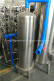 セリウムの証明書が付いている新しいデザイン廃水処置装置