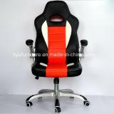 Silla de oficina ejecutiva Silla de ordenador silla de coche de carreras