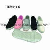 最も新しい子供の注入のズック靴の通気性の余暇の靴(FFHY0116-04)